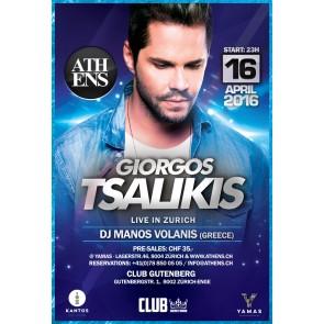 Ticket - Giorgos Tsalikis